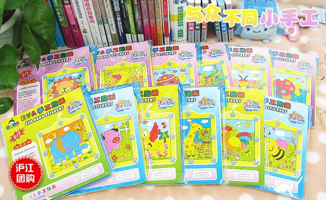 本单包含:3d儿童手工小动物画框贴图一组(共12个不同款式)