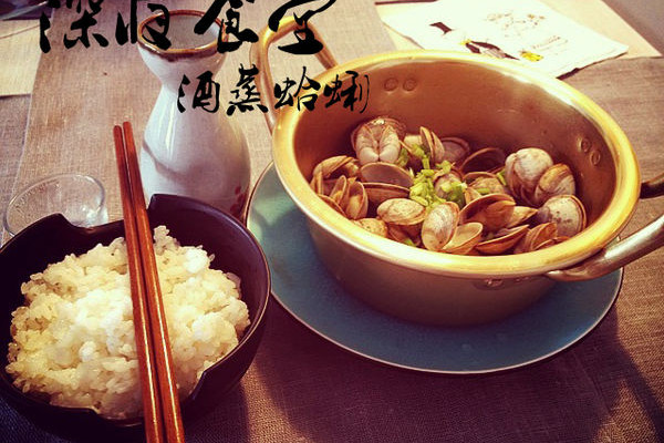 漫画 食堂/第39夜:酒蒸蛤蜊