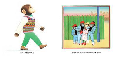 六一儿童节大回馈-胆小鬼威利 蒲蒲兰绘本